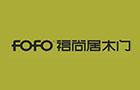 FOFO福尚居木门