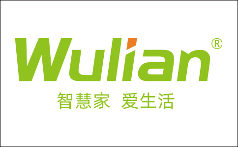 WULIAN南京物联