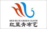 红蓝青布艺
