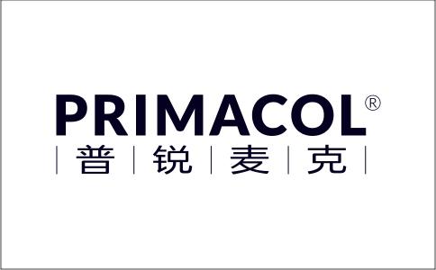 PRIMACOL普锐麦克
