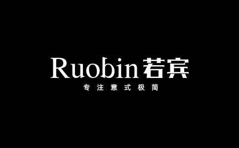 Ruobin若宾