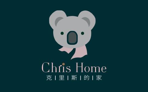 克里斯的家