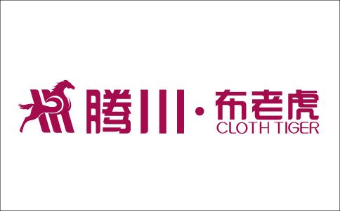 腾川•布老虎整体软装