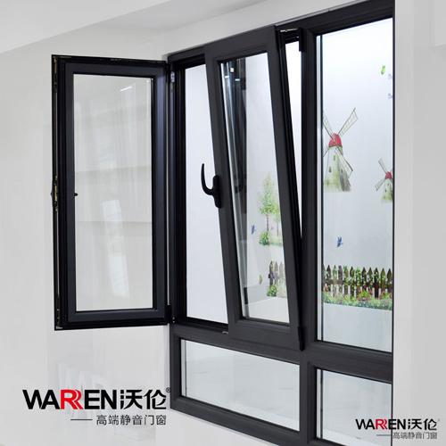 沃伦系统门窗